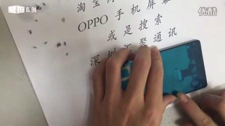 OPPOR8207拆机换屏视频 (2)
