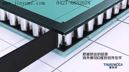CLL胶条封口视频