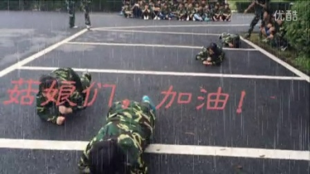 邵阳职业技术学院计应5152班军训