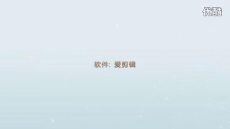 冀腾达cctv15广告片