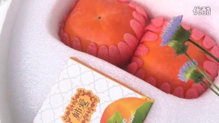 绿汀甜柿经过25年的实践和探索,遵循自然规律,种植出的甜柿子是大自然恩赐的味道:自然酥脆甜美。值得你与最爱的人一起分享,让TA难忘这段浪漫的甜美爱情哦