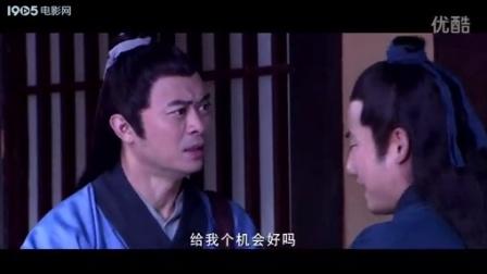 0001.电影网-二十四孝之鹿乳奉亲