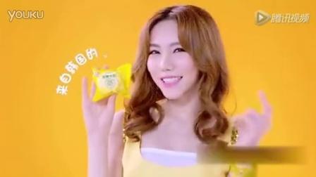 森友香蕉牛奶蒸蛋糕广告