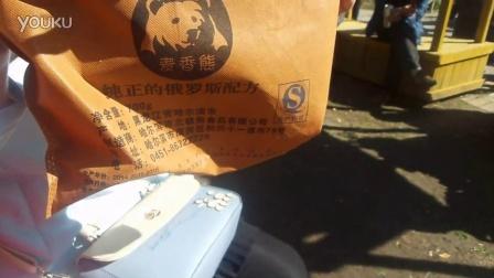 国庆在路上之哈尔滨俄罗斯黑麦面包