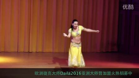 欧洲捷克大师Daila2016亚洲大师营诚邀加盟,现已火热招募中   - Daila在新加坡表演的宝琜坞舞蹈