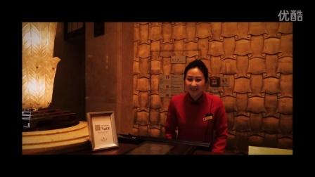 广州香格里拉大酒店 #他/她的故事#
