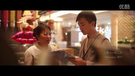 南京香格里拉大酒店 #他的故事#