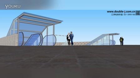 观光扶梯,钢结构扶梯,扶梯观光,扶梯外装饰