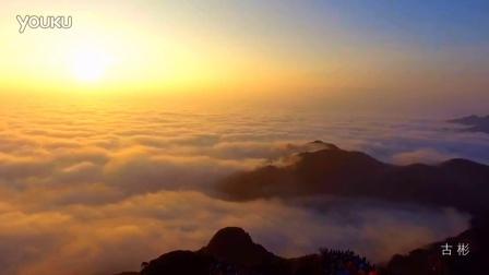 航拍视频片段--云海