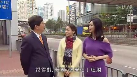 香港有运行(广州话版)-07_flv