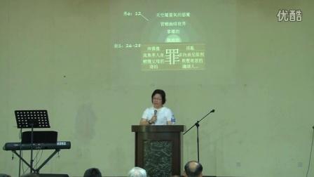 2014祭坛与转化培训(1)刘牧师