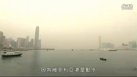 香港有运行(广州话版)-01_flv