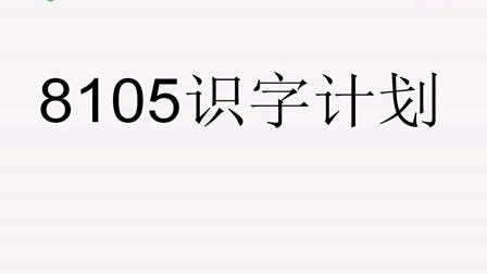 0162亢