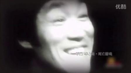丁珮 李小龙 死亡游戏 140720_超清