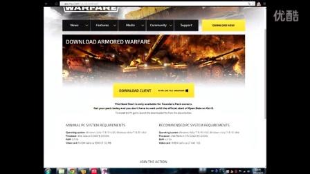 如何搞定ArmoredWarfare的客户端