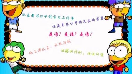 杭州易贝乐国际少儿英语文三中心H04班小朋友结业典礼 易贝乐 易贝乐