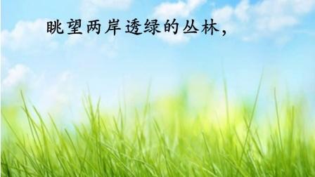 作文欣赏微课程《我爱春天》