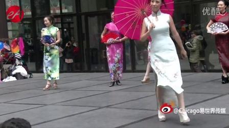 100115_qipao视频: 100115_1世界旗袍芝加哥分会旗袍秀表演