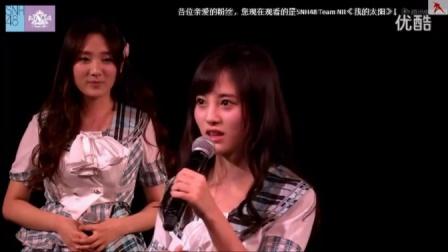 鞠婧祎2015.08.01公演MC CUT