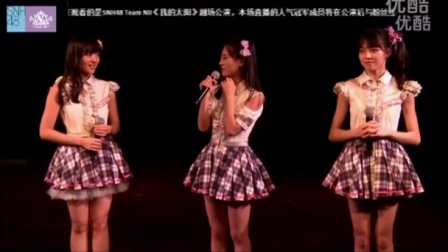 鞠婧祎2015.08.02公演MC CUT