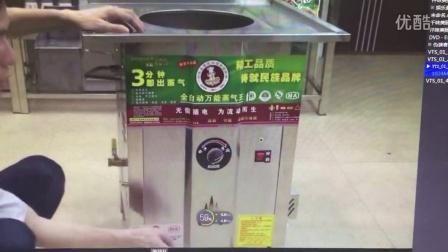 广东肠粉培训,广州肠粉,东莞肠粉,深圳肠粉,潮汕肠粉