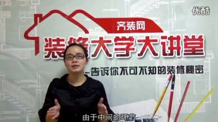 杭州飘窗装修效果图-装修讲堂齐装网