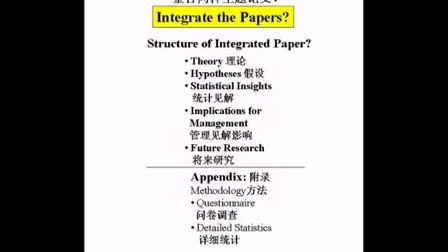 Professor FOO Check Teck at SiChuan University 符绩德在四川大学和九寨沟