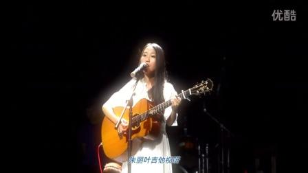 吉他弹唱【朱丽叶吉他】凌云现场2指弹吉他独奏翻唱泰勒吉他教学入门自学视频教程