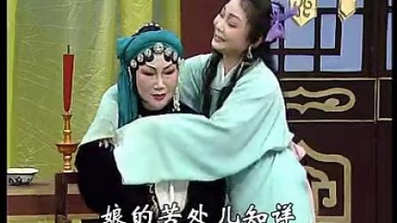 扬剧 安寿保卖身 全剧03 主演:李开敏、稽丽