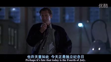 [电影天堂www.dygod.cn].日.[中英双字.1024分辨率]_clip