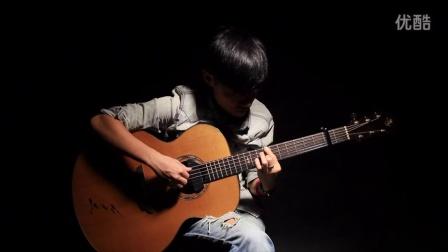 《七夕》吉他独奏——武汉弦木音乐许世谦