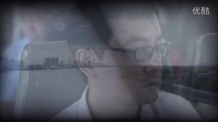 哈尔滨铁路局微电影《纸飞机》