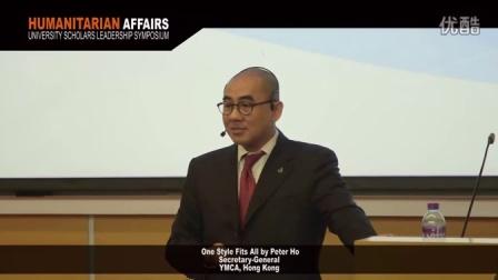Mr. Peter Ho at 6th USLS 2015