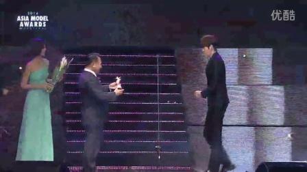 Kim Woobin awarded the 'Asia Special Award' at the 2014 Asia Model Awards