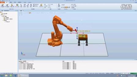 (四)、创建工业机器人的运动轨迹--连硕机器人职业培训中心
