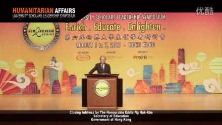 Mr. Eddie Ng Hak Kim at 6th USLS 2015