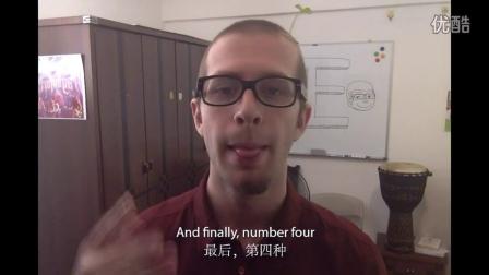 王霸胆并不是你的英文老师! 原创英语学习视频 英语听力基础入门 地道美语发音教学视频 英语口语日常学习视频 英语音标发音教学视频