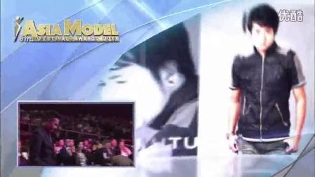Sann Htut, Chan Chan awarded the 'Myanmar Model Star Award' at the 2013 Asia Mod