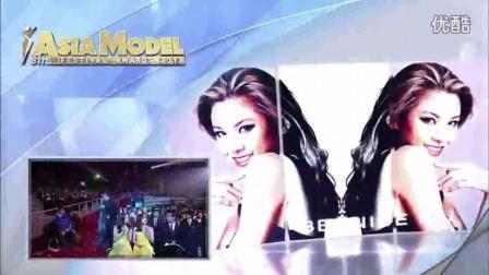 Lam Ming Lok, Bernice Liu awarded the 'Hong kong Model Star Award' at the 2013 A