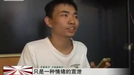 阳泉小伙朝北 说唱阳泉-阳泉网络广播电视台