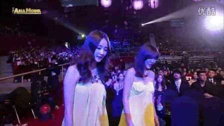 Davichi awarded the 'BBF Pop Singer Award' at the 2013 Asia Model Awards