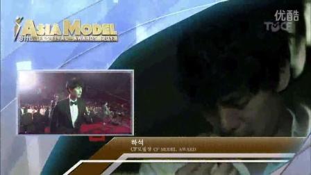 Hah Seok, Stephanie Lee awarded the 'CF Model Award Model Award' at the 2013 Asi