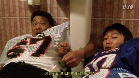 【1995】百变星君(国语中字)【BD720p】【CNXP】