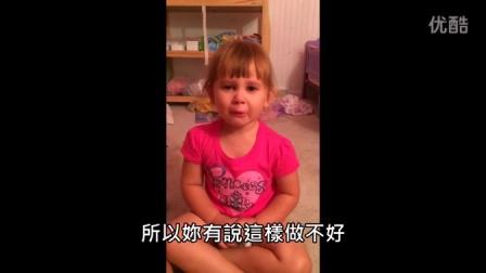 冯导】诡异芭比娃娃说一百次要涂指甲油!小女孩被抓包玩指甲油可爱狡辩反应