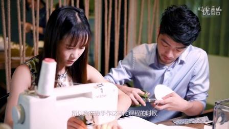 婚礼时光【时光匠人】栏目专访第一期——UME悠米婚礼