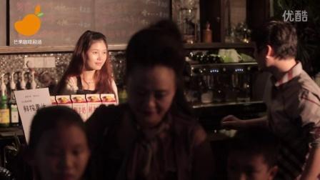 爆笑短剧《芒果咖啡剧场》美女看着帅哥走后...