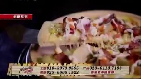 那波勒官网,手握披萨加盟,中国教育一套宣传视频