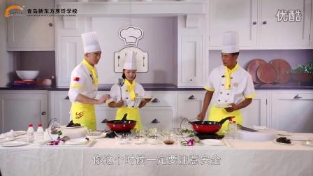 青岛新东方烹饪学校-女神林源携毛方圆学厨青岛新东方,探秘鲁菜魅力!
