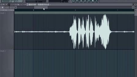 47、水果音乐制作软件之把你随便讲的话变成说唱方法!
