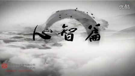 中山大学EMBA_宣传片(集合文化&天天传播 制作 QQ508505542)